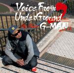 VoiceFromUnderGround2